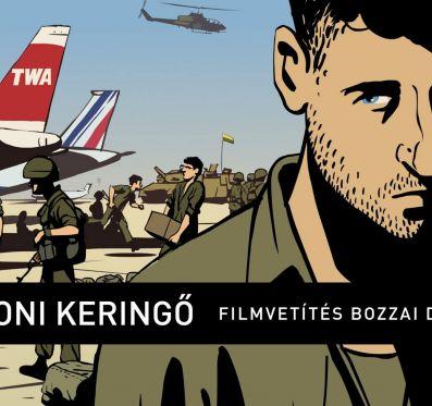 Libanoni keringő – filmvetítés