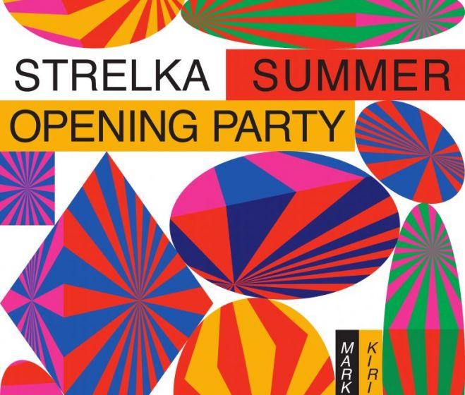 Anna Kulacshek, OPENING 2018, plakát