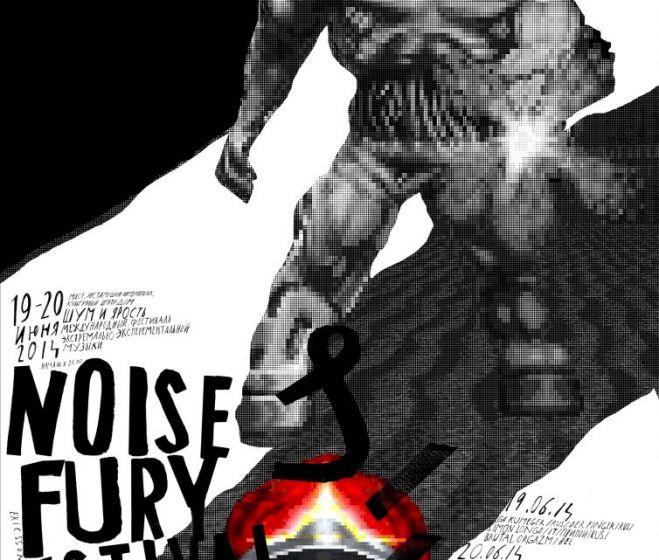 Eric Belousov – NOISE&FURY, plakát